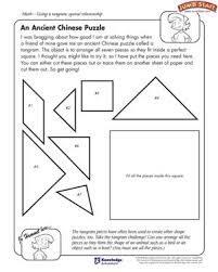 An Ancient Chinese Puzzle – 5th Grade Math Worksheets – JumpStartAn Ancient Chinese Puzzle
