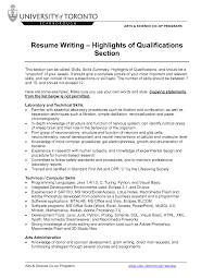 writing a cv no qualifications sample customer service resume writing a cv no qualifications writing your cv the basics cv template qualifications of skills in