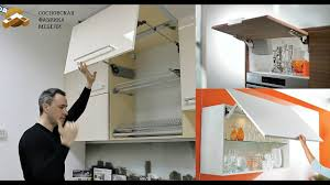 Подъемные <b>механизмы</b> для кухни. Какой выбрать? - YouTube