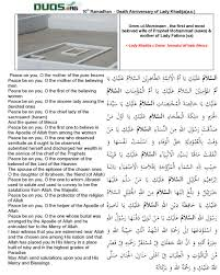 lady khadija bint khawalid mp3