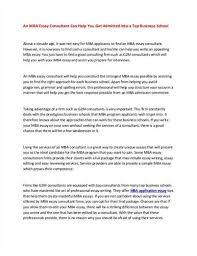 Mba essays sample  Essay Academic Writing Service