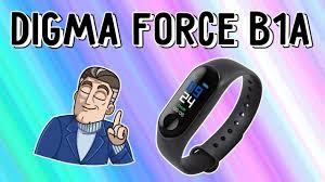 Обзор фитнес трекера <b>Digma Force</b> B1A - YouTube