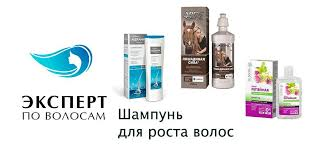 <b>Шампуни</b> для <b>роста</b> волос: список лучших аптечных <b>шампуней</b> ...