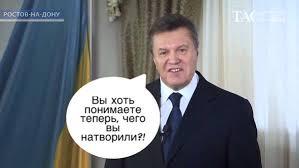 """Общий суд ЕС обязал Украину компенсировать судебные расходы Януковичу, - """"Укринформ"""" - Цензор.НЕТ 9661"""