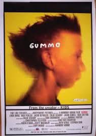 Гуммо — Википедия