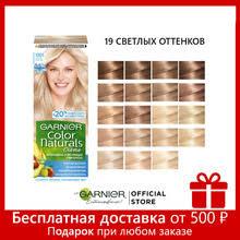Garnier <b>Стойкая крем-краска для</b> волос &quot;Color Naturals&quot