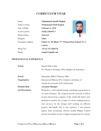 resume templates editable cv format psd file in 93 93 glamorous resume templates