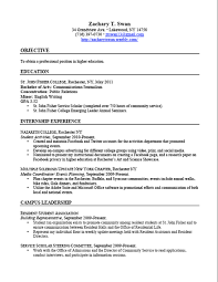 Additional Coursework On Resume Putting intended for Coursework On     Diamond Geo Engineering Services Related coursework on resume reportd web fc com Language arts book report FC