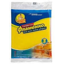 <b>Салфетка для уборки вискозная</b> `ФРЕКЕН БОК` Фламенко 3 шт ...