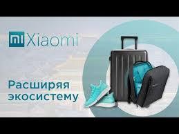 Купить <b>Рюкзак Xiaomi</b> Mi <b>Simple</b> City Backpack в Минске, обзоры ...