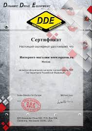 Продукция <b>DDE</b> - купить дешево в интернет магазине в Москве ...
