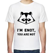 Футболка I'm enot you are not купить на Printdirect.ru | 5109069-25