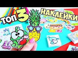 Как сделать <b>НАКЛЕЙКИ</b> своими руками / <b>Kawaii</b> IDEAS - YouTube ...