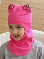 <b>Шлем</b> детский оптом купить по низкой цене | Детские шапки ...