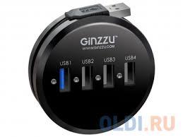 Концентратор USB 3.0/<b>2.0 Ginzzu</b> GR-314UB, — купить по ...