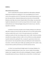best essays ever written Ateneo de Manila University Informative Essay Writing Help  How to Write  Custom Essay Sample     Informative