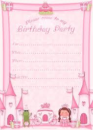 birthday invitation card template birthday invitation card birthday invitation card sample