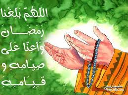 رمضان كريم images?q=tbn:ANd9GcQ