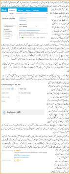 earn money online business ideas in for students urdu how to bid in odesk lancer in urdu