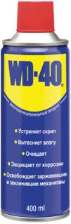 <b>WD</b>-<b>40</b> многофункциональный продукт <b>средство универсальное</b>