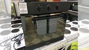 <b>Электрический духовой шкаф</b> Eurodomo EO M 52 E/<b>SL</b> купить в ...