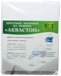 <b>Наматрасники АльВиТек</b> купить в Москве, цены на goods.ru