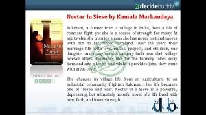 nectar in sieve by kamala markandaya review at decidebuddy com nectar in sieve by kamala markandaya review at decidebuddy com