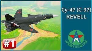Сборка <b>модели самолёта</b> С-37 (Су-47) Беркут 1⁄144 <b>Revell</b> 04000 ...