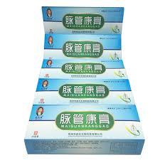 <b>5Pcs</b> for A treatmen <b>Spider Veins</b> Varicose <b>Treatment</b> Plaster ...