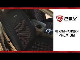 <b>Ароматизаторы</b> в Москве, купить <b>автомобильные</b> ...