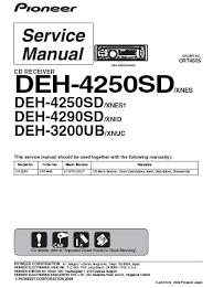 pioneer deh 2700 wiring diagram pioneer image pioneer deh 3200ub wiring diagram wiring diagrams and schematics on pioneer deh 2700 wiring diagram