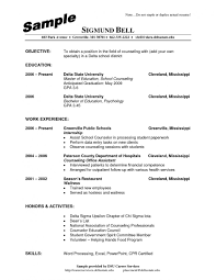 career counseling resume samples cipanewsletter career advisor resume samples cipanewsletter