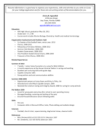 college president resume sample