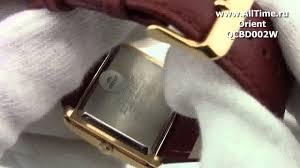 Женские японские наручные <b>часы Orient QCBD002W</b> - YouTube