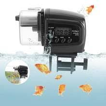 Shop <b>Auto Fish</b> Feeder