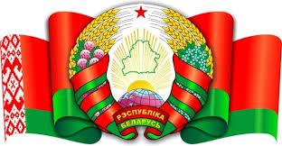 Картинки по запросу фото флаг Беларуси