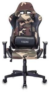 Купить <b>Компьютерное кресло Бюрократ CH-778</b> игровое, цвет ...