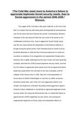 aadebcbfafcejpg hy   international history since    university of london  pages essay on the