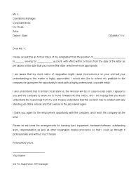 resignation letter    hour notice   template