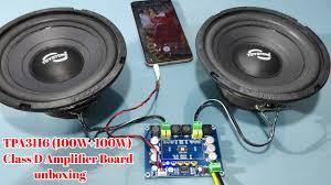 <b>TPA3116</b> (<b>100W</b>+<b>100W</b>) <b>Class D</b> Amplifier Board unboxing - YouTube