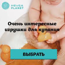 Органическая косметика для детей, <b>косметика для новорожденных</b>