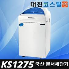[<b>DAEJIN KOSTAL</b>] * Shredder <b>KS</b>-1275 - 11STREET