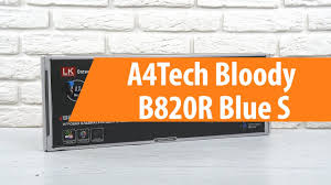 Распаковка <b>A4Tech Bloody B820R Blue</b> S / Unboxing A4Tech ...