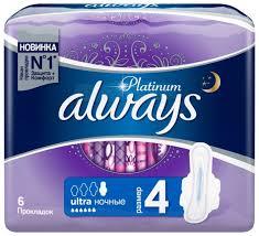 Always <b>прокладки Platinum Ultra</b> Night — купить по выгодной цене ...
