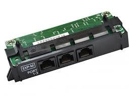 <b>Panasonic KX</b>-<b>NS5130X Плата расширения</b> с 3-мя портами (EXP ...
