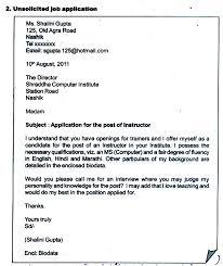 Letter Writing On Job Application lbartman com the pro math teacher supervisor cover letter example application letter examples  supervisor cover letter example application letter examples