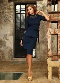 Костюм кофта и юбка (58 фото): костюм кружевной топ и юбка с ...