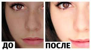 как отбелить кожу <b>лица</b> за 5 минут в домашних условиях