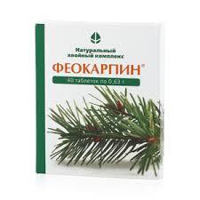 <b>Феокарпин таблетки N40</b> купить по цене 151,0 руб в интернет ...