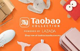 Taobao (by Lazada) Digital Gift Voucher   卡购商城